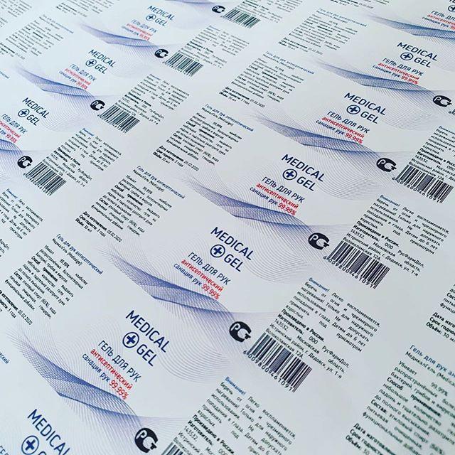Этикетки наклейки для маркировки антисептика